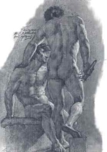Курсы живописи человека с натуры