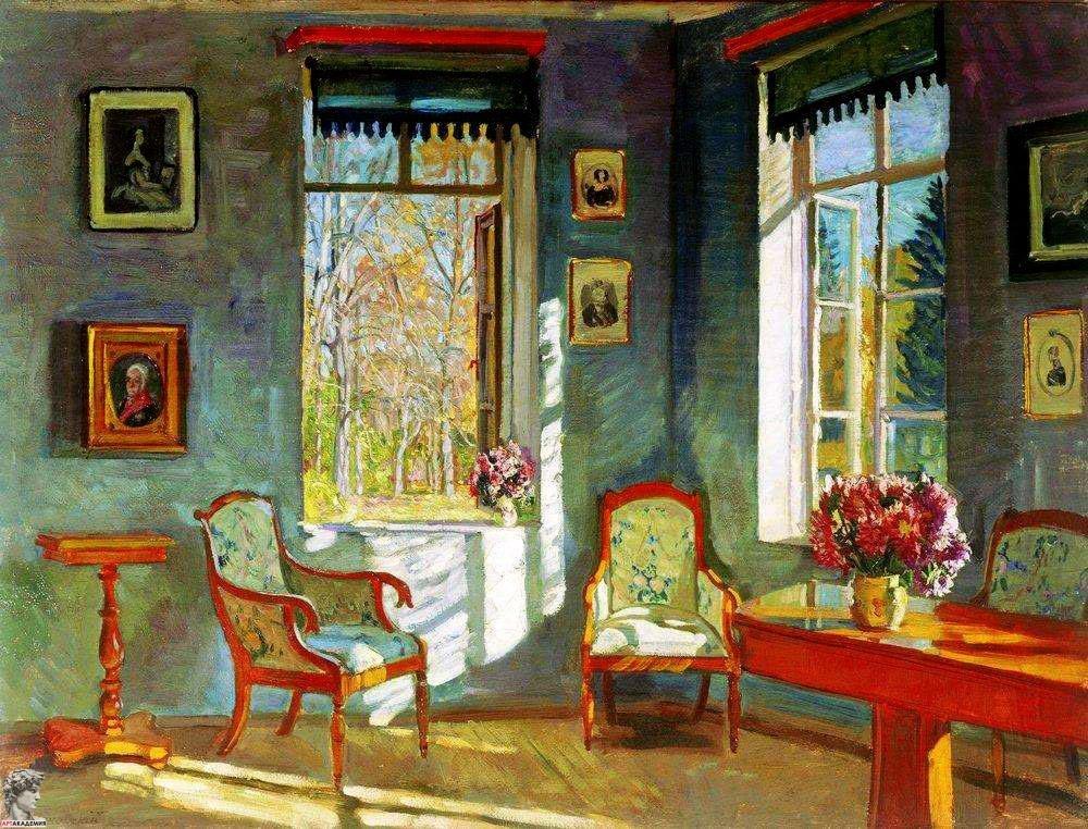 Пример рисунка