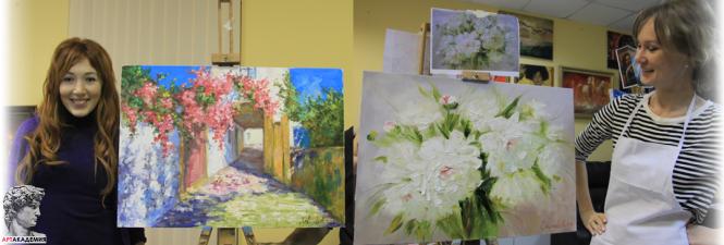 уроки рисования в Артакадемии