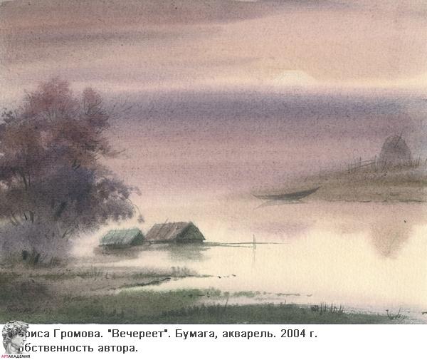 kursu-risovania-akvarelju-4