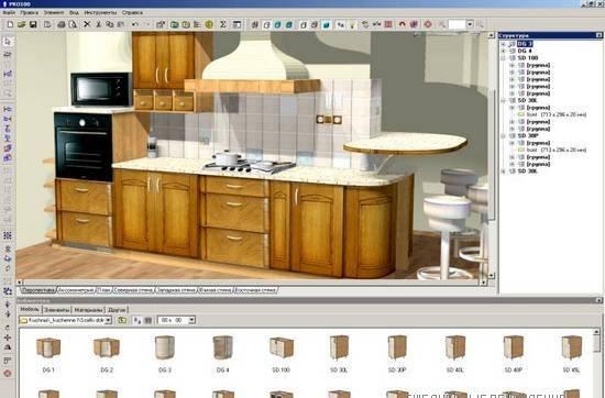 пример-курсы-дизайна-интерьера-кухня