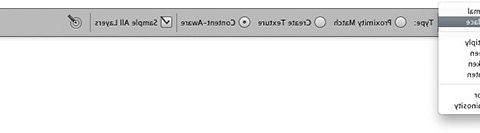 Панель точечной кисти в панели содержимого Фотошопа (материал предоставлен студией фотошопа для фотографов Артакадемия)